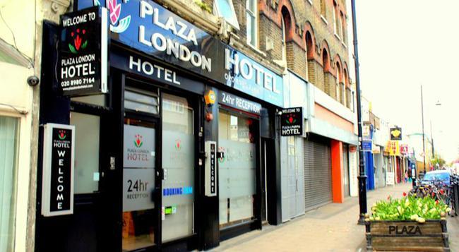 플라자 런던 호텔 - 런던 - 건물