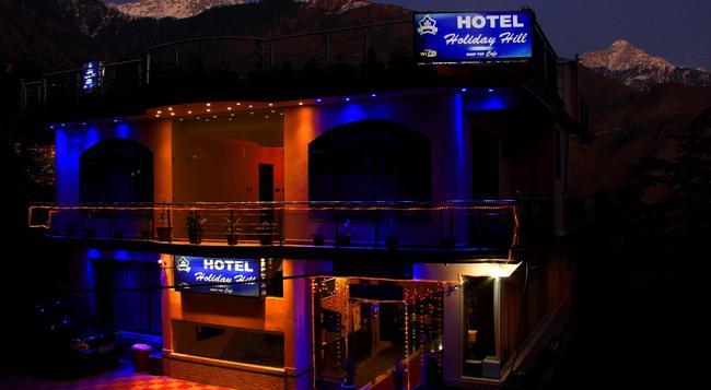 호텔 홀리데이 힐 - Dharamsala - 건물
