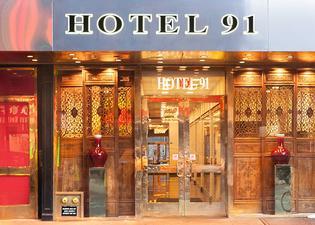 호텔 91