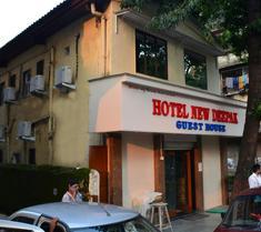 호텔 뉴 디팍