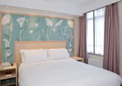Bedford Hotel - 런던 - 침실