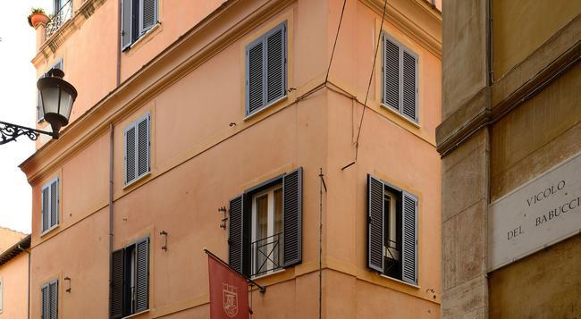 트레비 호텔 - 로마 - 건물