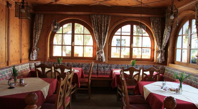 호텔 가스트호프 모스트바스틀 - 잘츠부르크 - 레스토랑