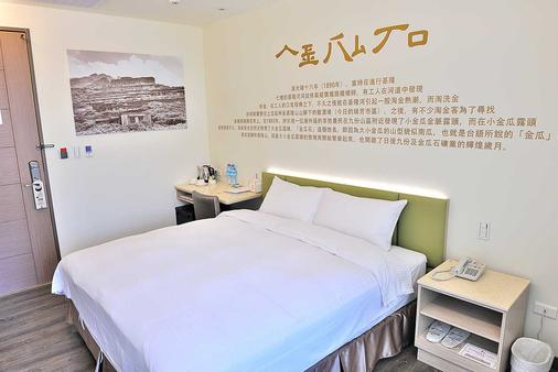 CU 호텔 타이베이 - 타이베이 - 침실