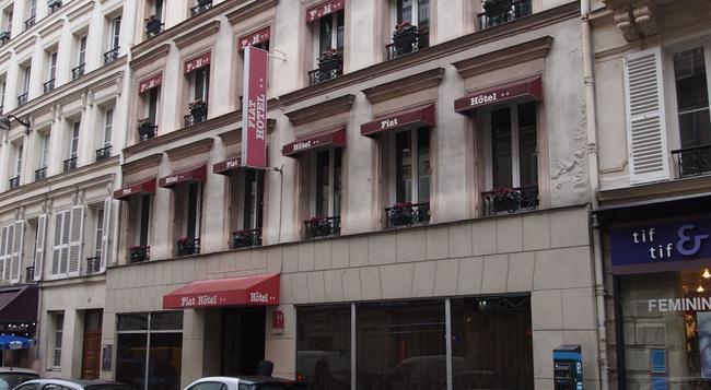 호텔 피아트 - 파리 - 건물