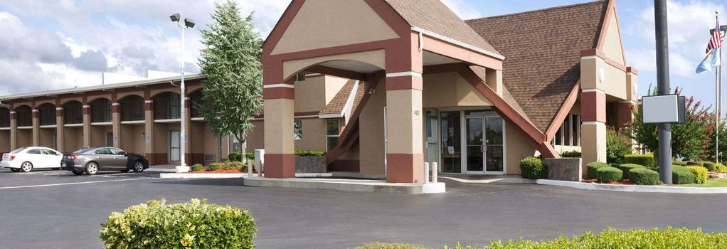 Howard Johnson Inn - Oklahoma City - 오클라호마시티 - 건물