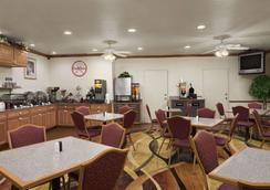 Howard Johnson Inn - Oklahoma City - 오클라호마시티 - 레스토랑