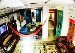 The Pink House hostel - 부에노스아이레스 - 라운지