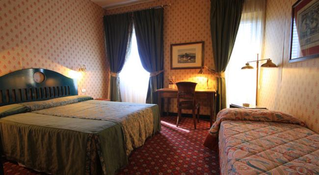 호텔 콜로니 - 로마 - 침실