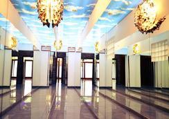Best Hotel Agit Congress & Spa - 루블린 - 로비