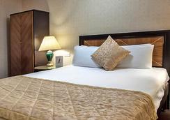 브리타니아 호텔 햄프스티드 - 런던 - 침실