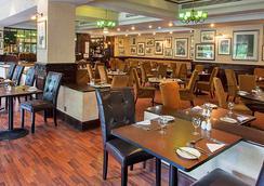 브리타니아 호텔 햄프스티드 - 런던 - 레스토랑