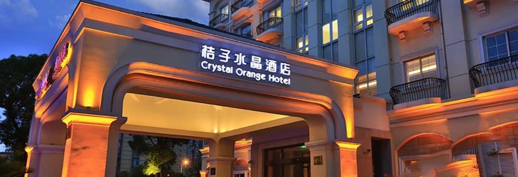 Crystal Orange Hotel Shanghai Kang Qiao - 상하이 - 건물