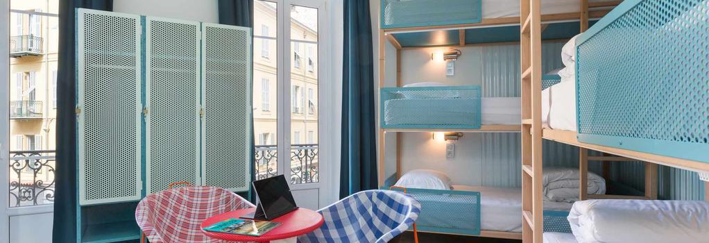 호텔 오즈 바이 해피컬처 - 니스 - 침실