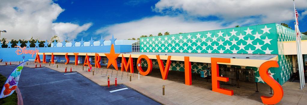Disney's All-Star Movies Resort - 레이크부에나비스타 - 건물