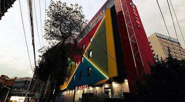 G 호텔 - 부산 - 건물