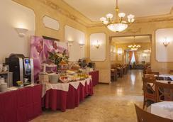 호텔 빌라 로사 - 로마 - 바