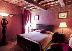Relais Group Palace - 로마 - 침실