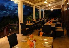 무로크 에보니 호텔 - Mont Lubin - 레스토랑