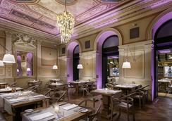 코스모폴리탄 호텔 프라하 - 프라하 - 레스토랑