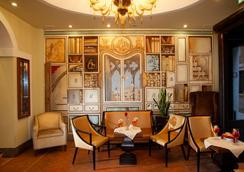호텔 데이 드라고마니 - 베네치아 - 라운지