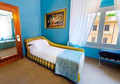 호텔 스캘리타나 디 스파냐 - 로마 - 침실