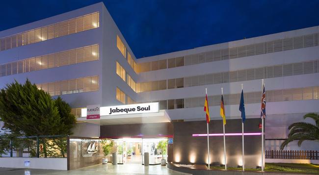 아파트호텔 하베케 소울 - 이비사 - 건물