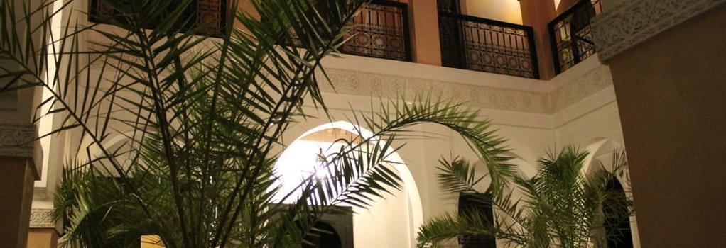 Riad Althea El Mellah - 마라케시 - 건물