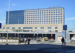 스마트룸 바르셀로나 - 바르셀로나 - 건물