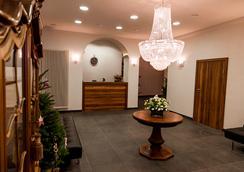 Excelsior Boutique Hotel - 크라쿠프 - 로비