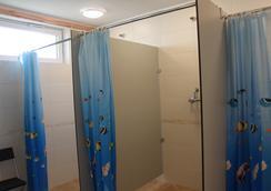 쿠베에 호텔 하이츠하우스 베를린 - 베를린 - 욕실