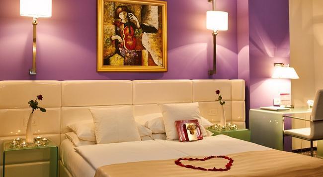 호텔 피닉스 - 자그레브 - 침실