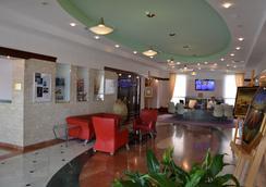 호텔 피닉스 - 자그레브 - 로비