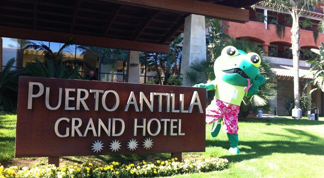 Puerto Antilla Grand Hotel - 라안틸라 - 건물