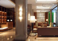 탕롱 오페라 호텔 - 하노이 - 라운지