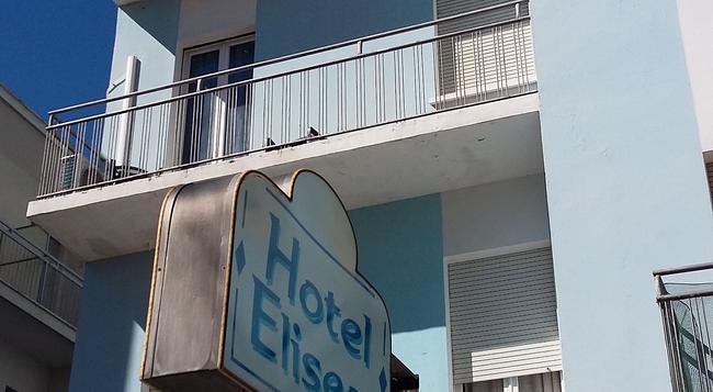 Hotel Eliseo - 리미니 - 건물