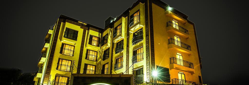 더 모나크 호텔 - 나이로비 - 건물