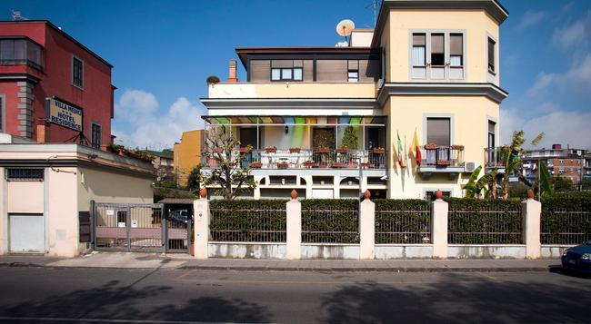 호텔 빌라 메디치 - 나폴리 - 건물