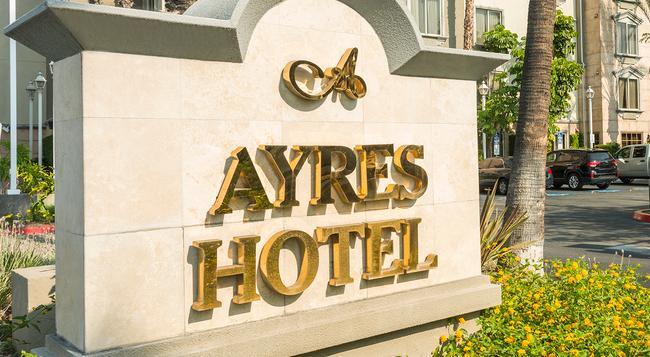 아이레스 호텔 애너하임 - 애너하임 - 건물