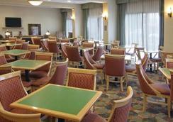 Holiday Inn Express & Suites CD. Juarez - Las Misiones - Ciudad Juarez - 레스토랑