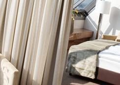 모벤픽 호텔 함부르크 - 함부르크 - 침실