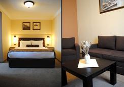 벨그레이드 시티 호텔 - 베오그라드 - 침실