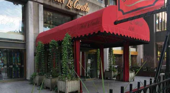 호텔 르 캔틀리 스위트 - 몬트리올 - 건물