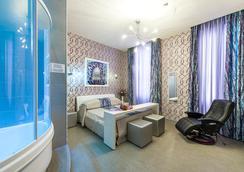 호텔 릴레 데이 파피 - 로마 - 침실