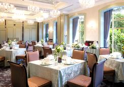 호텔 몬토레 아카사카 - 도쿄 - 레스토랑