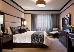 더 펄 호텔 - 뉴욕 - 침실