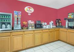 Super 8 Roanoke VA - 로어노크 - 레스토랑