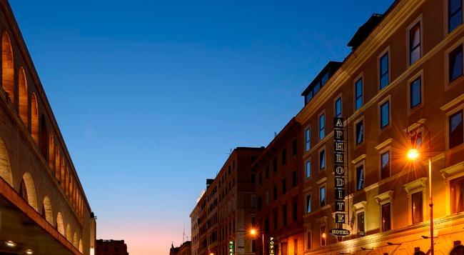 아프로디테 호텔 - 로마 - 건물