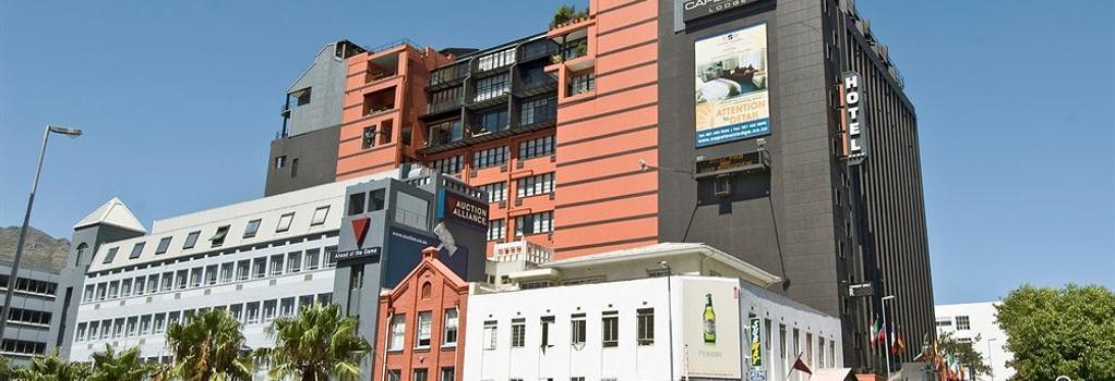 케이프 타운 로지 호텔 - 케이프타운 - 건물