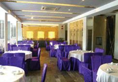 Air China Yunting Hotel - 상하이 - 레스토랑
